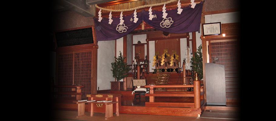 宗教法人 御嶽教神誠一心大教会